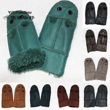 Yiyyunshu Большая распродажа перчаток из натуральной овечьей кожи детские теплые зимние перчатки разных цветов толстые перчатки из натурального меха для мальчиков и девочек