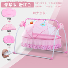Large Electric Baby Cradle with Music Sleeping Artifact Portable Foldable Crib Baby Rocking Chair Baby Bassinet foldable pine wood baby crib with 4 lockable wheels no paint baby rocking cradle portable infant cot with mosquito net