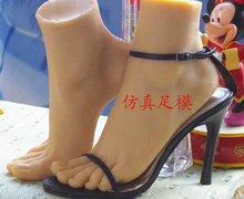 Bonecas/fetish/sex toys/full silicone sex doll/silicone feet sex toy/real skin/model toy/ foot fetish feet/feminino