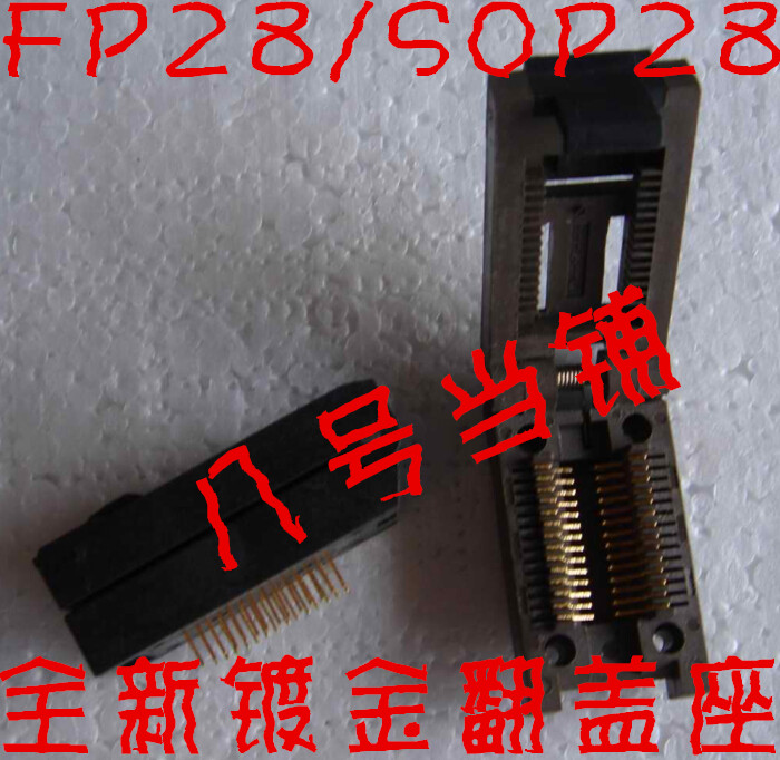Free Shipping         FP-28-1.27-07/08A Adapter SOIC28 Programming Brush Burn IC Transposon SOP28 Aging Test