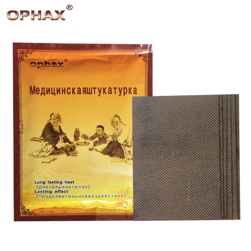 OPHAX 35pcs Chinese Herbal Pain relief Plaster Muscular Pain Stiff Shoulder Patch Relief Spondylosis Health Care Product 2boxes 12 magnetic patch for hyperosteogeny medical massage patch treat osteoarthritis bone hyperplasia spondylosis herb plaster