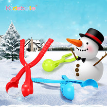 Winter Snow Ball Maker Outdoor Sport Beach Sand Toys For Children Christmas Gift Funny Play Game Sand Clay Mold Tool Kids Toy(China)