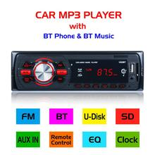 multimidia carro Car DC 12V Universal Bluetooth MP3 USB Player SD Card FM Radio AUX