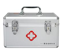 Medium-sized comprehensive first-aid kit Home office factory aluminum alloy medical box