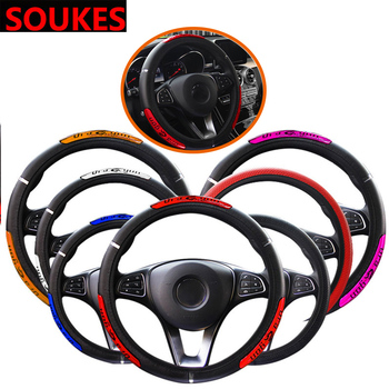 Auto Anti-Slip Car Steering Wheel Cover Skidproof For Fiat 500 Abarth Mercedes W176 W204 W210 W203 CLA E BMW E60 E36 E34 E90 F30 image