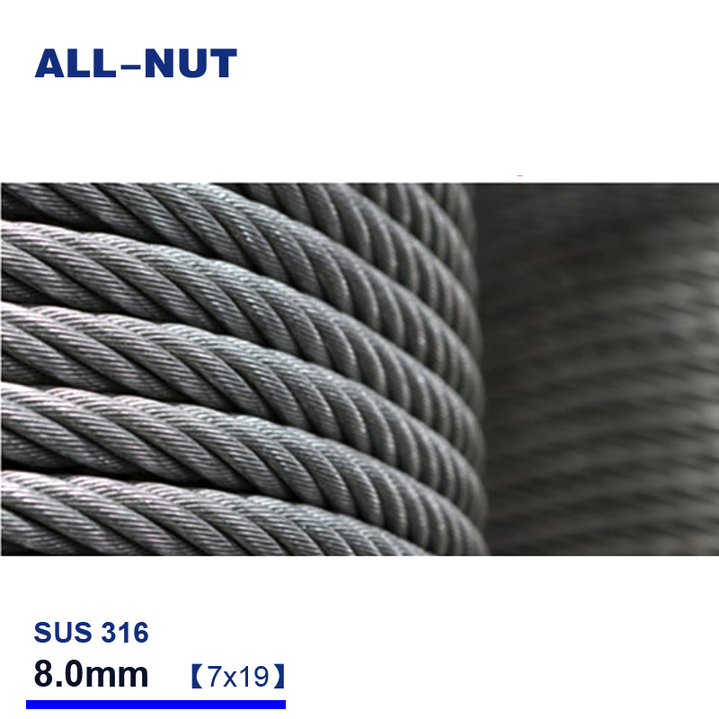 5 MTRS X 4MM 7//7 FLEXIBLE  STAINLESS 316  WIRE ROPE