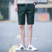64b54d976e Los pantalones cortos de los hombres de cinco minutos pantalones verano  coreano casual pantalones nuevo estilo