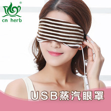 Cn Herb Usb Steam Goggles Charging Treasure Electrical Heating Sleep Ice Packs To Black Rim Of The Eye Pouch Steaming Hot