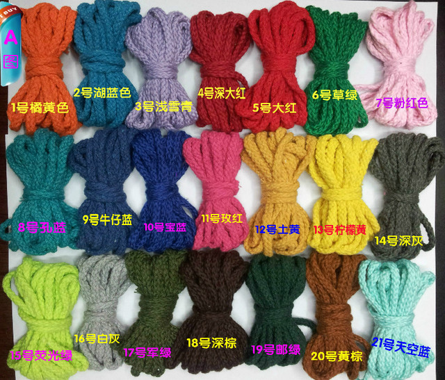 5mm X90m Colored Cotton Rope 42colors 8ply Braided Thick Diy