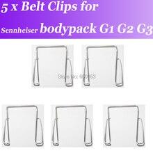 Clips de ceinture de remplacement en métal, 5 pièces, pour Sennheiser bodypack G1 G2 G3, système de Microphone sans fil