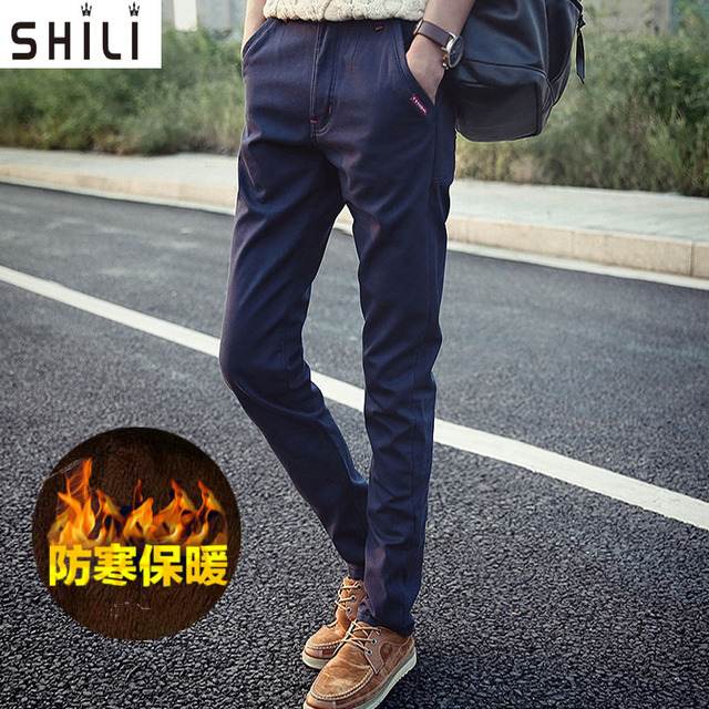 Autumn and winter Plus Mens Joggers Chino Pants Casual Fashion Slim  Cotton Sweatpants Men Beam Feet  Pants  thickening
