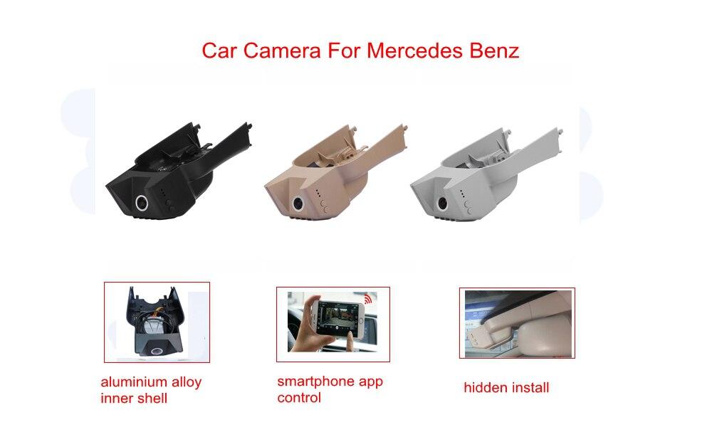 PLUSOBD Cam For Mercedes Benz GL/M R W164/X164/W251 Special DVR Hidden OEM Style Hidden Design Full HD 1080P WIFI Car Camera car seat cover automobiles accessories for benz mercedes c180 c200 gl x164 ml w164 ml320 w163 w110 w114 w115 w124 t124