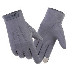 Suede mens student gloves autumn and winter windproof warm touch screen suede riding or driving telefinger 0301