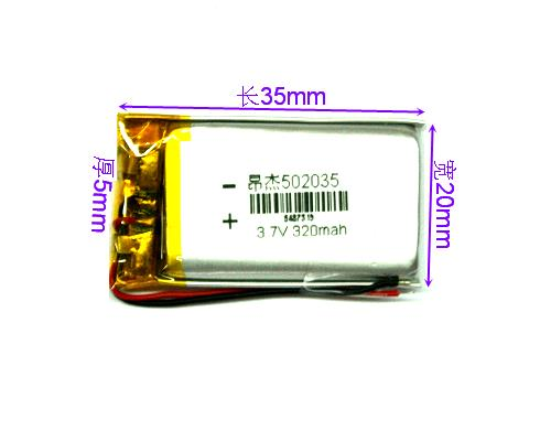 502035 vehicle data recorder battery <font><b>320mAh</b></font> contains <font><b>3.7V</b></font> polymer lithium ion charging core. image