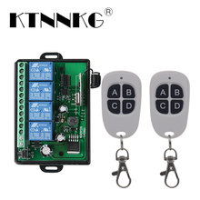 KTNNKG 12V 10A 4Gangs remote control switch smart home life switch LED small light switch Jog self-locking interlock 3 modes DIY cross switch hka1 41y04 remote control main switch four to self lock four open 30mm