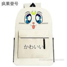 Аниме Сейлор Мун Косплей-Сейлор Мун Аниме Cos мужчина и женщина студент сумка рюкзак ребенка подарок на день рождения