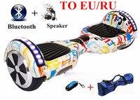 11.11 Акция балансируя Ховербордом два колеса 6.5 Дюймов Электрический скутер с Bluetooth/сумка французский наличии