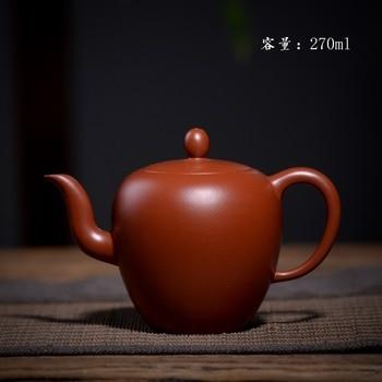 270ml Yixing Zisha teapot purple clay pot famous Dahongpao all handmade beauty shoulder tea pot Kung Fu tea kettle tea gift