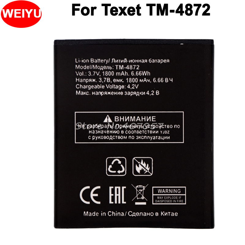 Gukeedianzi Tm-4872 1800mah Battery For Texet X-medium Plus Strong Endurance Phone Replacement Li-ion Polymer Batteries Mobile Phone Parts Mobile Phone Batteries