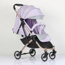 abdo Light Aluminium Baby Travel Stroller Ultra-Light Portable Traveling Pushchair Can Sit or Lie 175 Degree