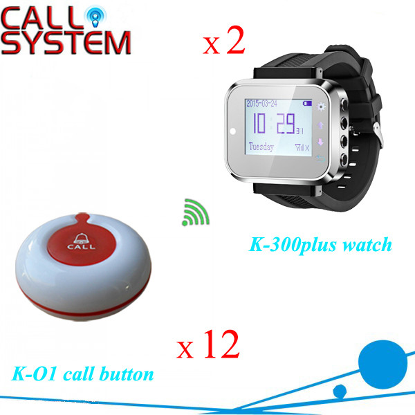 K-300PLUS+O1-WR 2+12 Cafe table ordering calling system