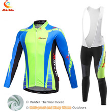 2017 Fluo Green/Yellwo Winter Fleece Mens Cycling Jersey Sets Bike Wear Clothing Maillot Ropa Ciclismo Hombre Suit