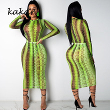 Kakan summer new womens print dress casual snake pattern mesh perspective digital long-sleeved without belt