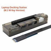 Док станция для ноутбука M.2 M PCI E версия PCIe PCI E V9.5 EXP GDC/док станция для внешней видеокарты Ноутбука