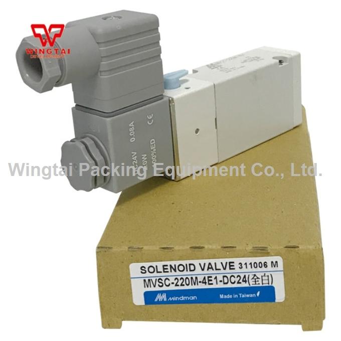 DC24V 0.08A 2.0W 100%ED MVSC-220M-4E1-DC24V Taiwan MINDMAN Solenoid Valve /magnetic valve taiwan original mindman gold solenoid valve mvsc 220m 4e1 dc24v hydraulic solenoid valve