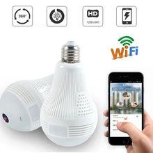 960P HD seguranca 360 WIFI IP Camera Wireless Fisheye wifi 360 Panoramic Camera Bulb Lamp infrared baby camera internet camera