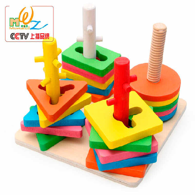 MWZ Wooden Educatioanl Block Color Shape Recognization Plastic Column Toy for Children Matching Interactive Parent-child Baby