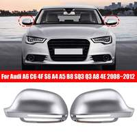 2PCS Car Mirror Cover Matte Chrome Rearview Mirror Cover Protection Cap for Audi A6 C6 4F S6 A4 A5 B8 SQ3 Q3 A8 4E 2008~2012