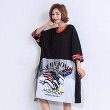 Woman Oversized Dress 2019 Korean Style Summer O-neck Three Quarter Sleeve Mesh Patchwork Casual Loose T Shirt Midi