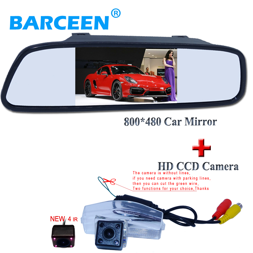 Wire car parking mirror bring lcd display hd +4 ir lamp car reversing camera  glass lens adapt for Mazda 2/3 adapt pro len adapter ford - title=