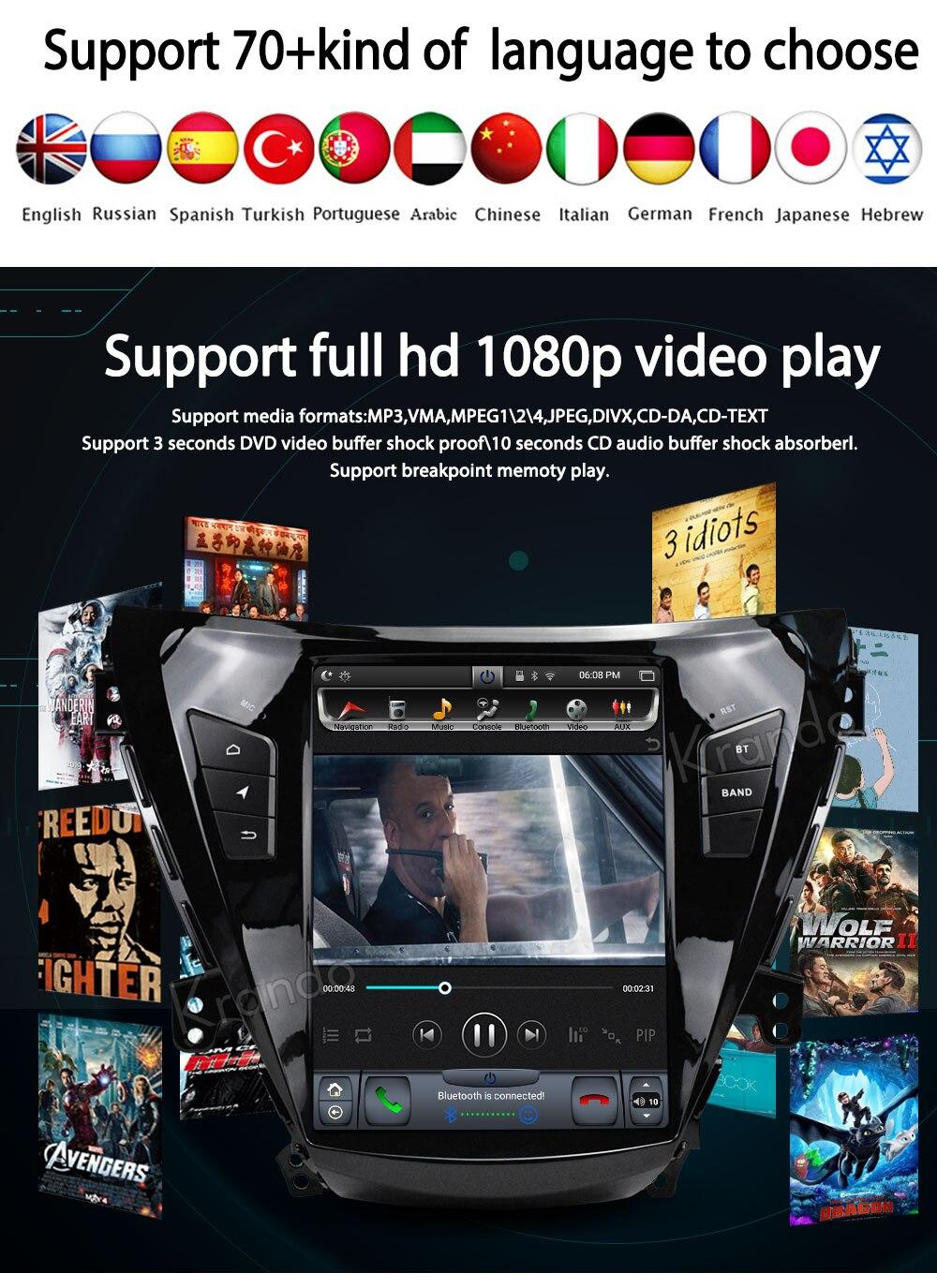 Krando Android 7 1 10 4 Tesla Vertical car dvd audio player For Hyundai  Elantra 2011-2013 gps navigation multimedia play store