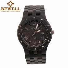 Bewell 2016 new arrival men wood watch men calendar quartz wooden watch brand luxury men's sports watches montre homme JYL