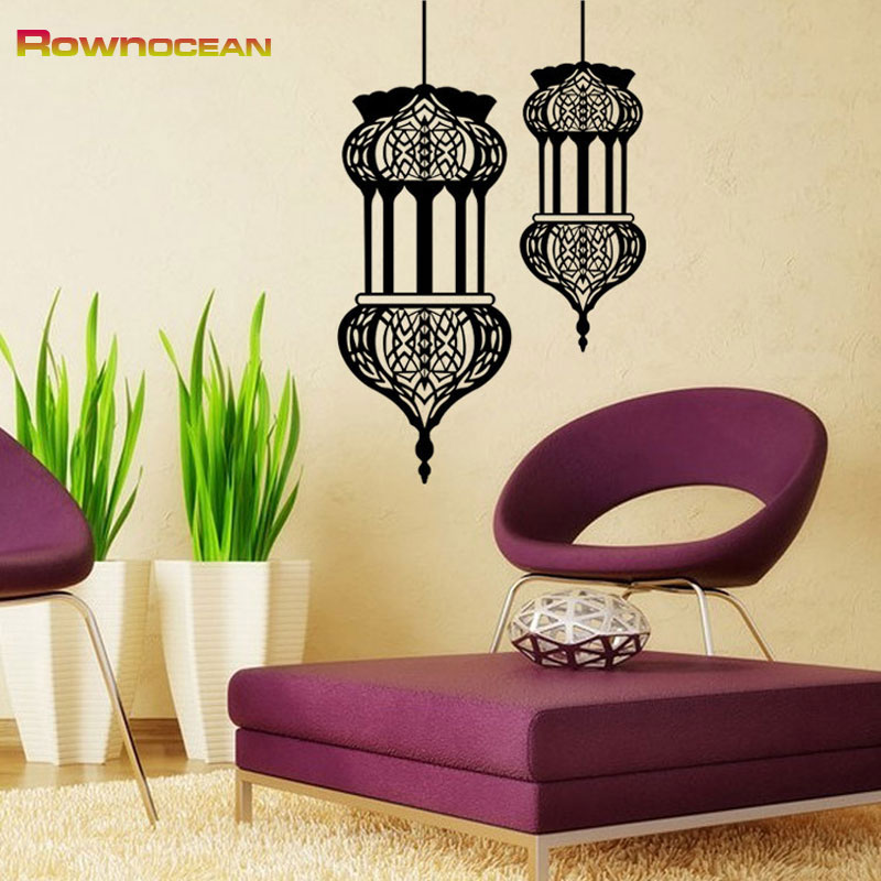 New Islamic Lantern Vinil Stickere de perete Muslim Pattern Arabic Art Wall Decals Moscheea Acasă Mural Muurstickers Decorare M-04