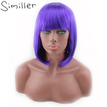 Similler Synthetic Short Straight Bob Heat Resistance Purple Cosplay Wig For Party Costume Fake Hair Gold Pink Blue