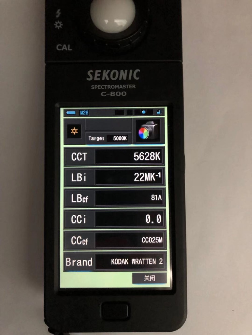 CQS test-1