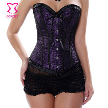 Cheap Purple Corset