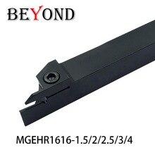 BEYOND MGEHR MGEHR1616 MGEHR1616-1.5 MGEHR1616-2 MGEHR1616-2.5 MGEHR1616-3 MGEHR1616-4 вставки карбида MGMN150 MGMN200 MGMN250