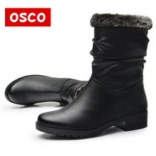 OSCO Brand New Style Winter Women Boots Warm PU Leather Snow Boots Female Round Toe Mid-Calf Fashion Flats Boots