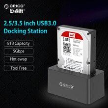 ORICO 6619SUS3 USB 3.0 & eSATA to SATA внешний жесткий диск док-станции для 2.5 или 3.5 дюймов HDD, SSD [6 ТБ Поддержка]