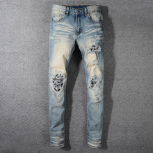 Fashion Streetwear Men Jeans Retro Washed Destroyed Ripped Jeans Men Denim Pencil Pants Brand Designer Hip Hop Skinny Jeans Men men contrast stitching destroyed denim pants