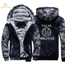 Valar Morghulis Alle Mannen Moet Sterven Game Of Thrones Hoodies Mannen 2019 Herfst Winter Hot Koop Dikke Jassen heren jas Alle Size M-4XL(China)