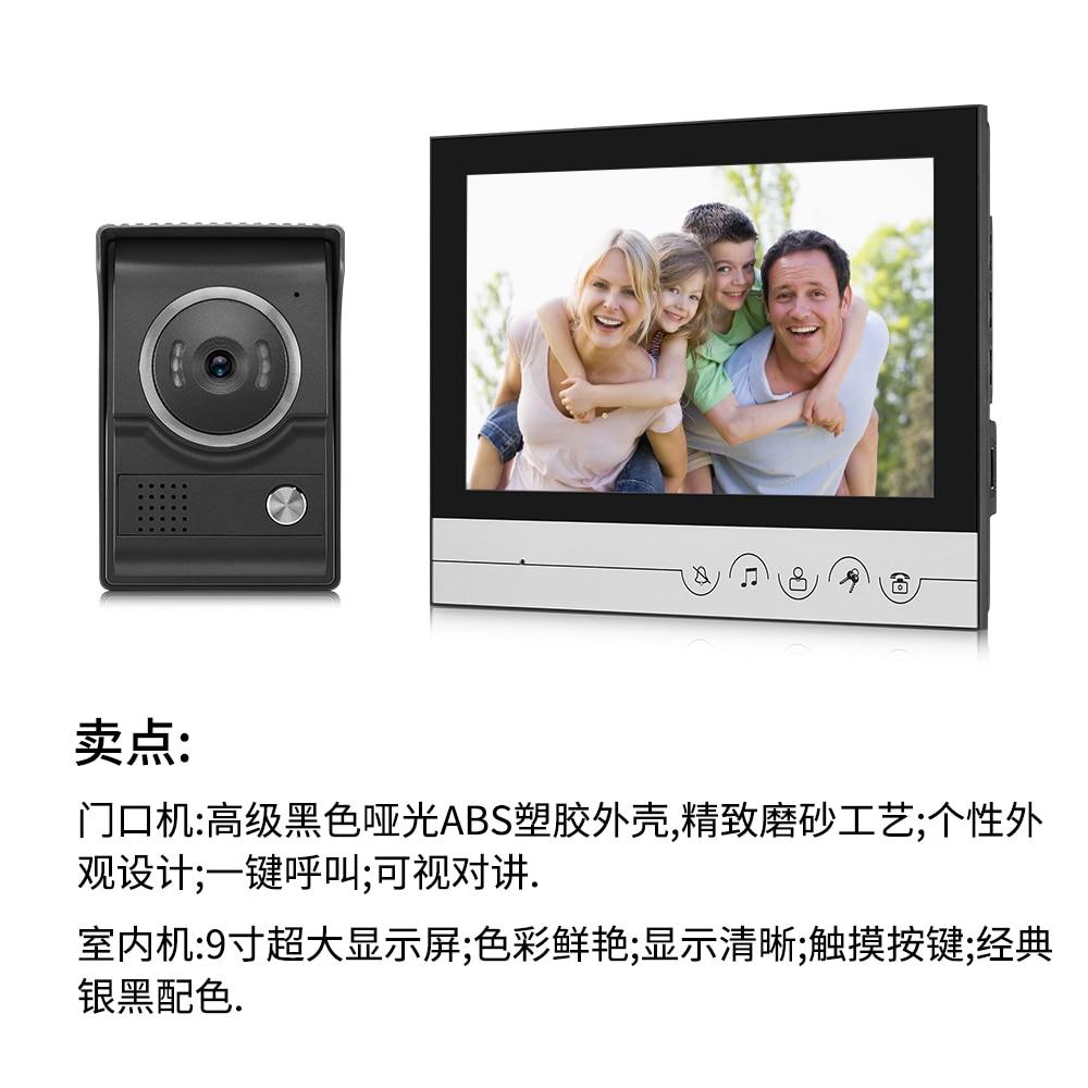9 Inch 700tvl Night Vision Video Door Phone XSL-IDT -V90R ...