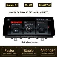 10,25 дюймов ips Экран Android 8,1 автомобиля gps навигации для BMW X5 F15 (2014-2016 оригинальный НБТ Системы)