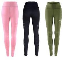 3 Colors Army Green Sporting Leggings