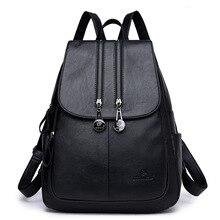Высококачественный Женский рюкзак, кожаные сумки, натуральный кожаный рюкзак, модный роскошный женский рюкзак из натуральной кожи, школьные сумки