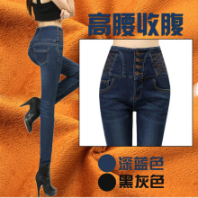 2016 Plus Size Autumn and Winter High Waisted Single breasted Womens Velvet Jeans Pencil Denim Pants